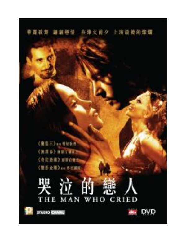 The Man Who Cried (DVD)