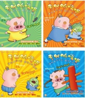 Mcdull - Kung Fu Ding Ding Dong (Special VCD)