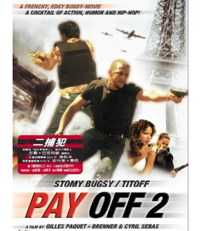 Pay Off 2 (DVD)