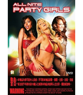 Playboy: All Nite Party Girls (DVD)