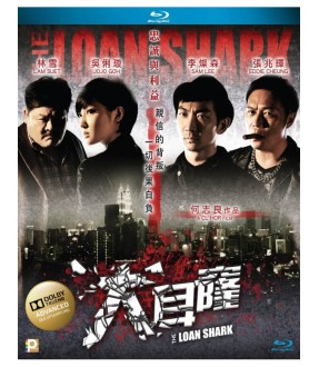 The Loan Shark (Blu-Ray)