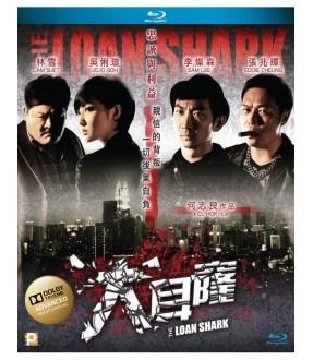 The Loan Shark (Blu-Ray)