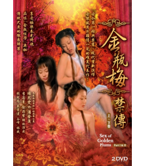 Sex Of Golden Plums (Part I & II) (DVD)