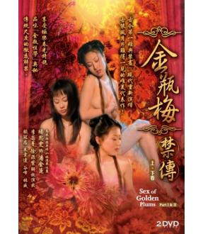 Sex Of Golden Plums (Part I & II) (DVD)