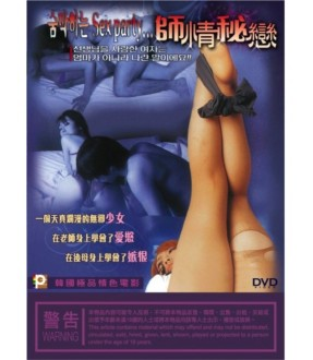 Sex Party (DVD)