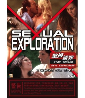 Sexual Exploration (VCD)