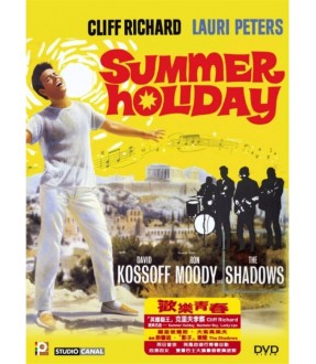 Summer Holiday (DVD)