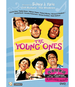 The Young Ones (VCD)