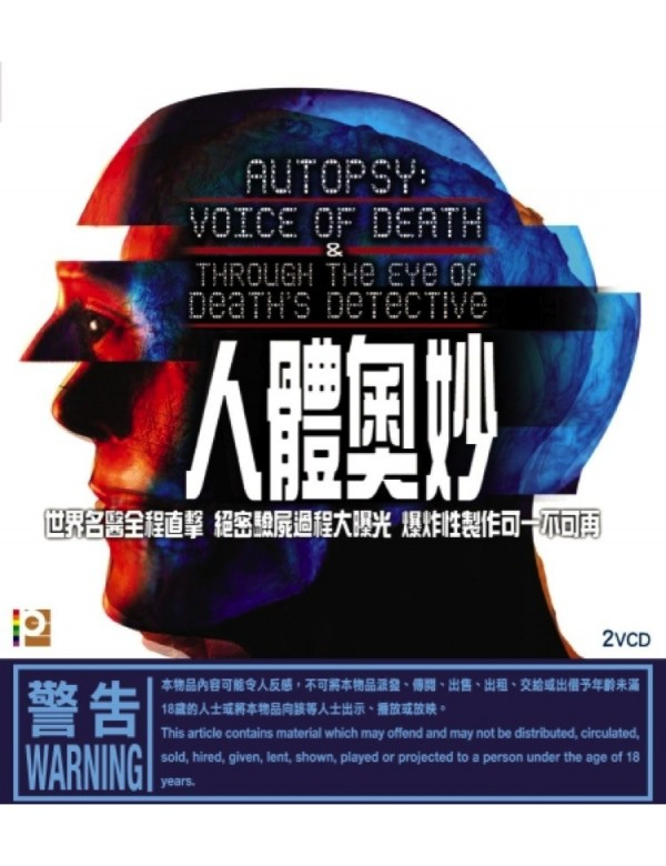 Autopsy: Voice of Death &  Through the Eye of Death's Detective (VCD)