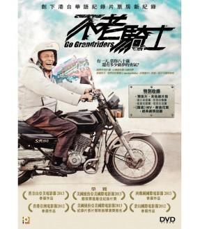 Go Grandriders (DVD)