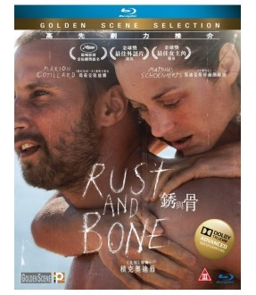 Rust and Bone (Blu-ray)