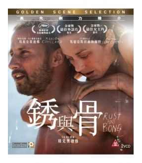 Rust and Bone (VCD)