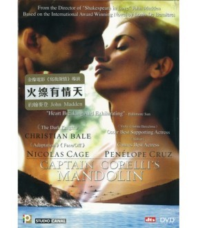 Captain Corelli's Mandolin (DVD)