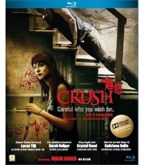 Crush (Blu-Ray)