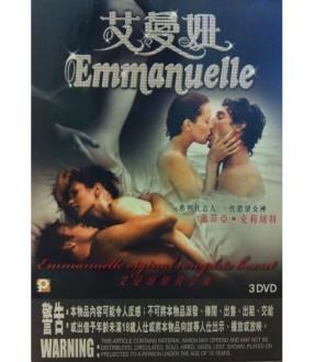 Emmanuelle (DVD Boxset)