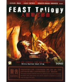 Feast Trilogy (DVD)
