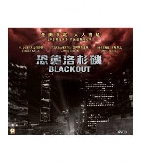 Blackout (VCD)