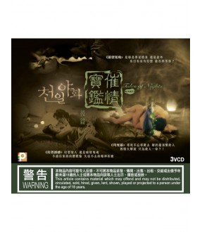 Tales of Nights Boxset 2 (VCD)