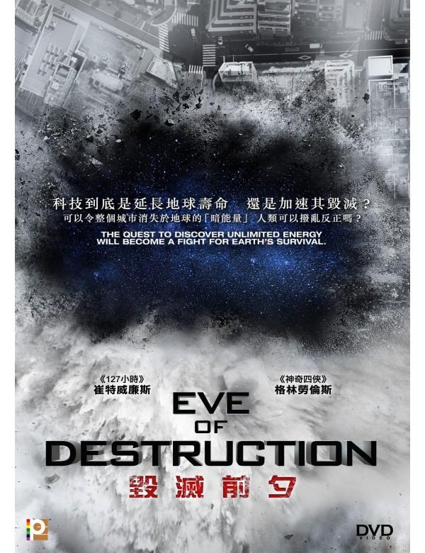 Eve of Destruction (DVD)