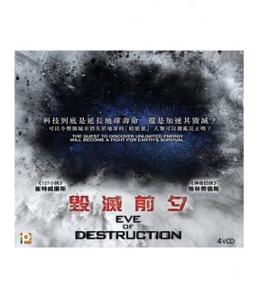 Eve of Destruction (VCD)