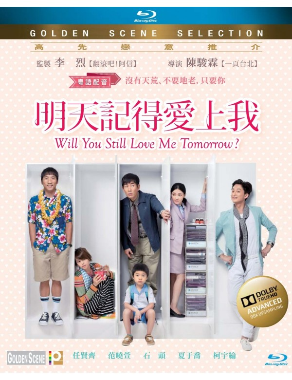 Will You Still Love Me Tomorrow? (Blu-ray)