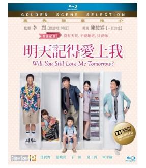 Will You Still Love Me Tomorrow? (Blu-ray)