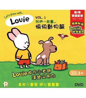 Louie Vol. 1 (DVD)