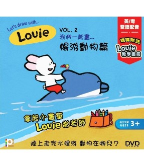 Louie Vol. 2 (DVD)