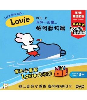 Louie Vol. 2 (DVD)