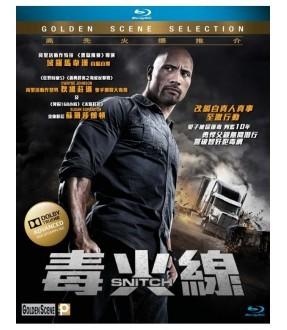 Snitch (Blu-ray)