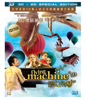 The Flying Machine (2D +3D Blu-ray)