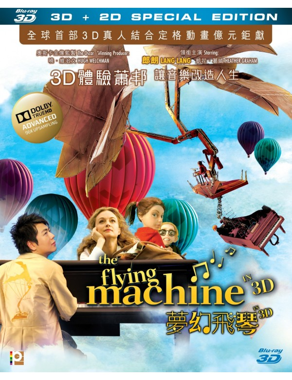 The Flying Machine (2D +3D Blu-ray)