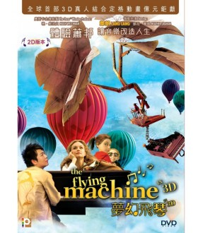 The Flying Machine (DVD)