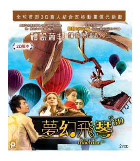 The Flying Machine (VCD)
