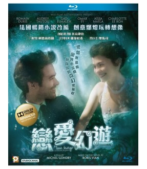 Mood Indigo (Blu-ray)