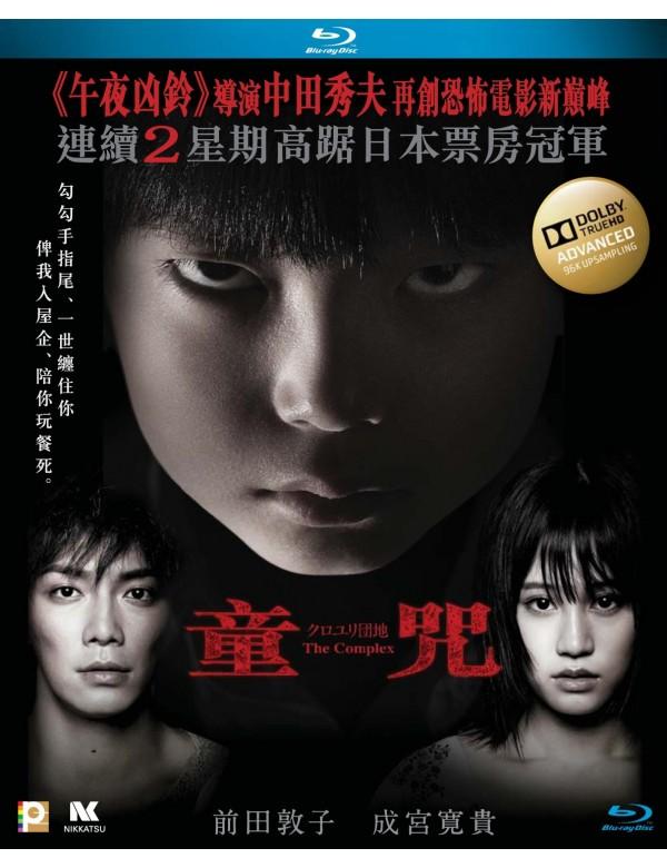 The Complex (Blu-ray)