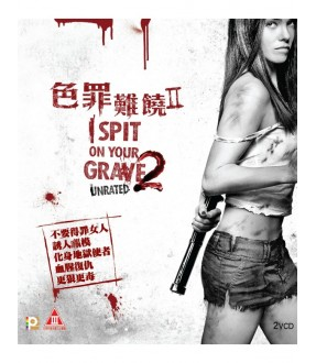 I Spit on Your Grave 2 (VCD)