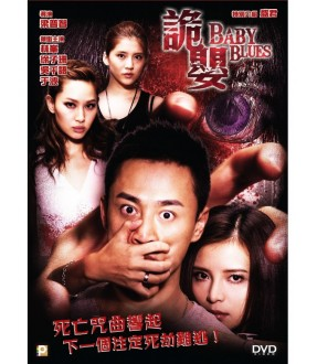 Baby Blues (DVD)