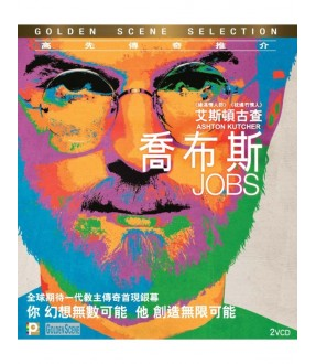Jobs (VCD)