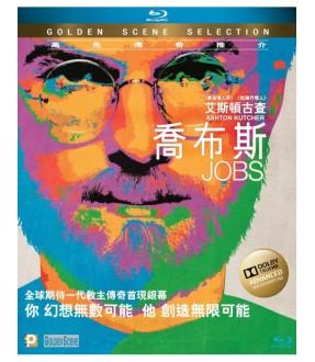 Jobs (Blu-ray)