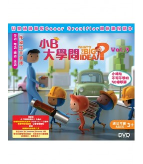 What's the Big Idea? Vol. 3 (DVD)