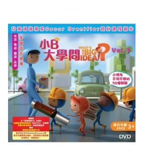What's the Big Idea? Vol. 3 (DVD)