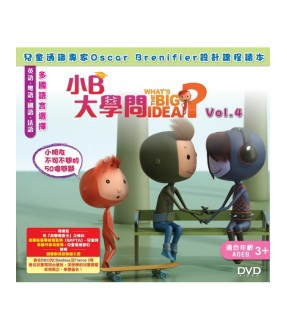 What's the Big Idea? Vol. 4 (DVD)