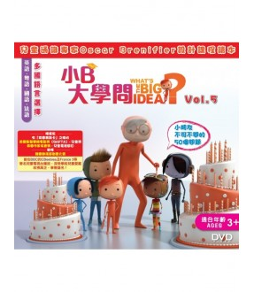 What's the Big Idea? Vol. 5 (DVD)