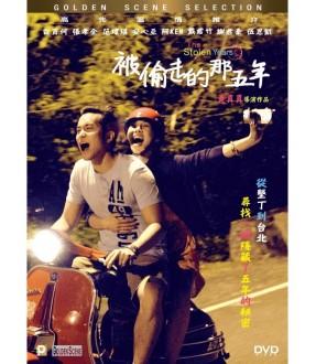The Stolen Years (DVD)