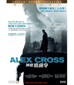 Alex Cross (VCD)