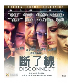 Disconnect (VCD)