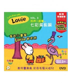 Louie Vol. 3 (DVD)