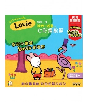 Louie Vol. 3 (DVD)