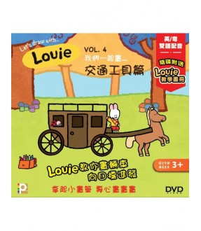 Louie Vol. 4 (DVD)
